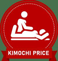 Kimochi Price